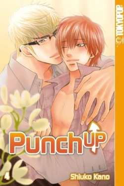 Punch Up 04