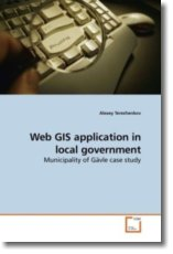 Web GIS application in local government - Tereshenkov, Alexey