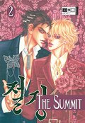 The Summit - Young-Hee Lee